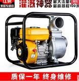 强动力汽油抽水机沙糖桔专用抽水泵