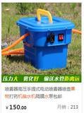 高压手提式电动喷雾器